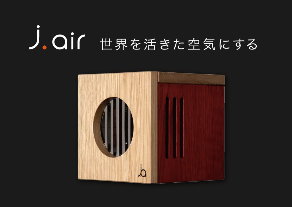 j.airの紹介