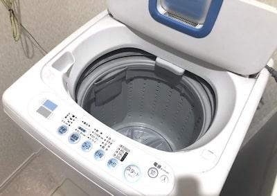 washing-ic